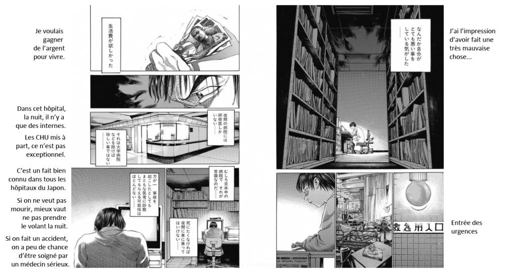 Extrait de 'Say Hello to Black Jack' (vol. 1, 2002) de Shûhô Satô, qui raconte le quotidien d'Eijirô Saitô, étudiant en médecine