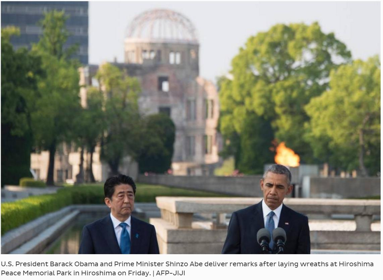 Ce vendredi 27 mai, Barack Obama est officiellement devenu le premier président américain en exercice à se rendre à Hiroshima. Copie d'écran du Japan Times, le 27 mai 2016.