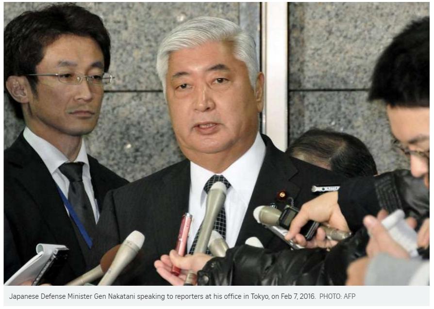 """Le Japon louera 5 avions militaires aux Philippines, une première historique pour Tokyo. Copie d'écran du """"Japan Times"""", le 3 mai 2016."""