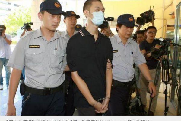 """Cheng Chieh, l'assassin du métro de Taipei, hier soir, peu avant son exécution. Copie d'écran du """"China Times"""", le 11 mai 2016."""