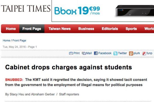 """Pour le KMT, une décision regrettable car elle fait preuve d'un consentement tacite à l'emploi de moyens illégaux pour des buts politiques. Copie d'écran du """"Taipei Times"""", le 24 mai 2016."""