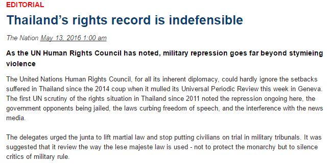 """Pour le Conseil des droits de l'homme aux Nations unies, la répression militaire va trop loin en Thaïlande. Copie d'écran du site """"The Nation"""", le 13 mai 2016."""