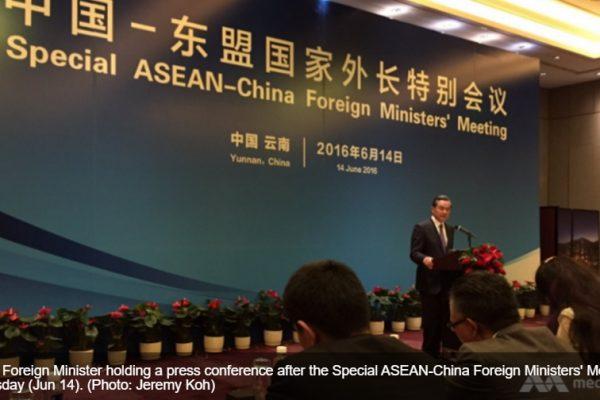 Les Etats d'Asie du Sud-Est ont édulcoré leur première déclaration sur les actions de Pékin en mer de Chine du Sud. Copie d'écran de Channel News Asia, le 15 juin 2016.