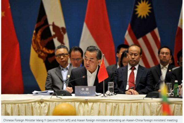 """L'ASEAN persiste et signe dans le """"fiasco diplomatique"""" qui a caractérisé sa récente rencontre avec la Chine, à Kunming. Copie d'écran du Straits Times, le 17 juin 2016."""