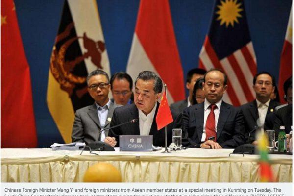 """Les Etats-membres de l'ASEAN se sont englués dans un """"fiasco diplomatique"""" lors de leur sommet avec la Chine. Copie d'écran du Straits Times, le 16 juin 2016."""