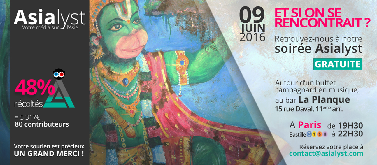 Asialyst organise une soirée spéciale ce jeudi 9 juin à Paris pour soutenir votre média sur l'Asie. L'entrée est gratuite !