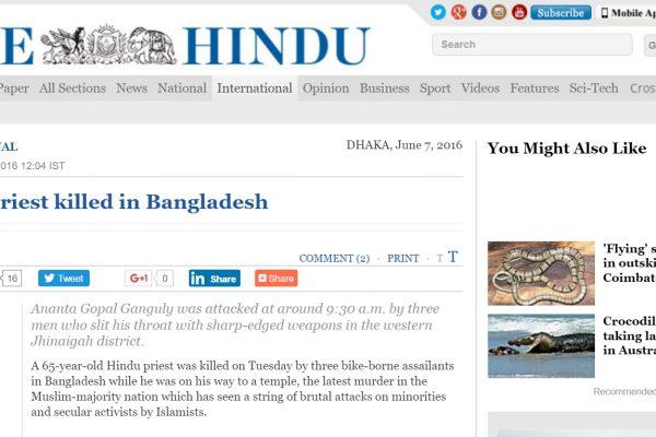 """L'assassinat d'un prêtre hindou s'ajoute à la longue liste des meurtres d'intellectuels, d'athées et de minorités au Bangladesh. Copie d'écran de """"The Hindu"""", le 7 juin 2016."""