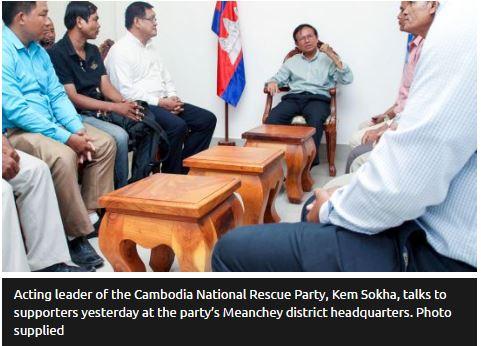 """Kem Sokha, le leader du Parti national du sauvetage du Cambodge (CNRP), s'adresse à ses partisans au siège du Parti, dans le quartier de Meanchey. Copie d'écran de """"Phnom Penh Post"""", le 1er juin 2016."""