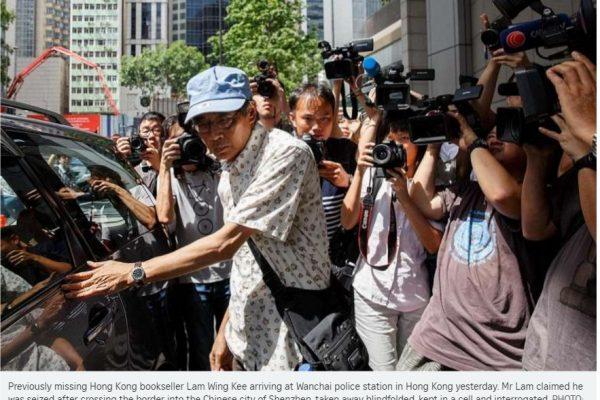 """Les autorités continentales s'engagent à """"améliorer le mécanisme de notifications"""" avec Hong Kong. Copie d'écran du Straits Times, le 28 juin 2016."""
