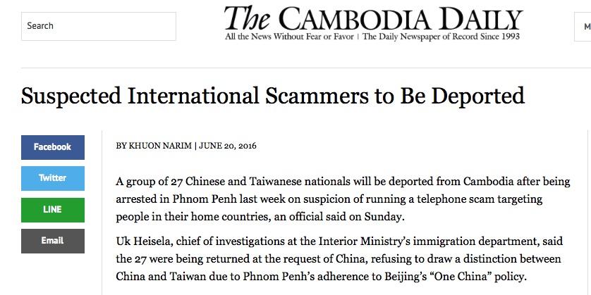 """Pékin a demandé le rapatriement des 27 suspects sur son territoire, une demande acceptée par le Cambodge qui reconnaît le """"principe d'une seule Chine"""". Copie d'écran du Cambodia Daily, le 20 juin 2016."""