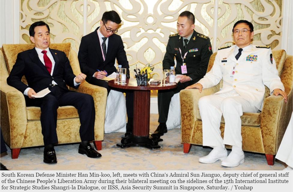 """La Chine a réitéré son opposition au bouclier antimissile THAAD, qui doit être déployé en Corée du Sud. Copie d'écran du """"Korea Times"""", le 6 juin 2016."""