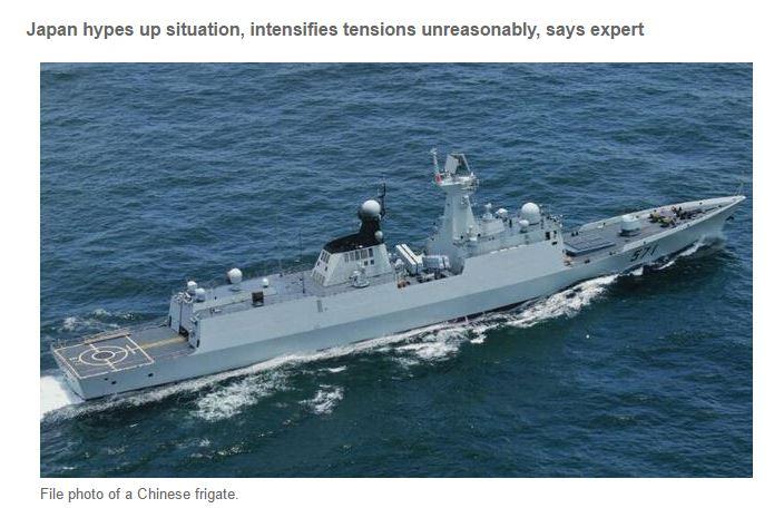 Pékin affirme toujours que ces îlots disputés avec le Japon font partie de son territoire. Copie d'écran du China Daily, le 10 juin 2016.