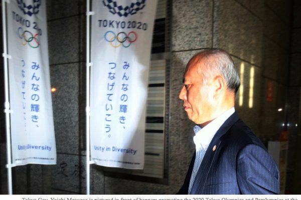 La démission du gouverneur Yoichi Mazuzoe pénalise encore plus l'organisation des JO 2020 de Tokyo. Copie d'écran du Mainichi Shimbun, le 15 juin 2016.