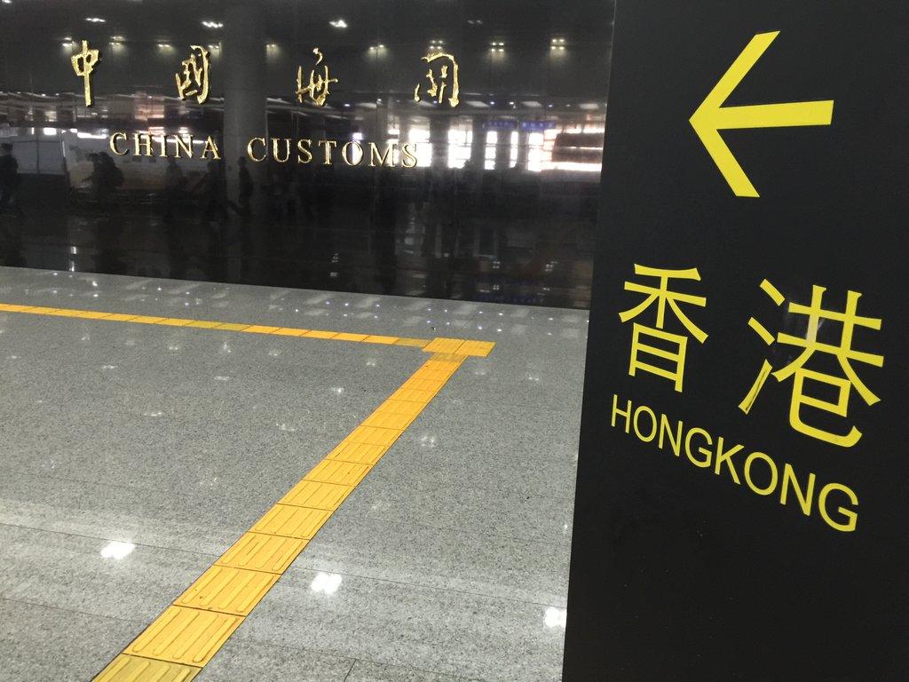 A la douane à Shenzhen côté Chine populaire pour passer à Hong Kong, le 14 décembre 2015.