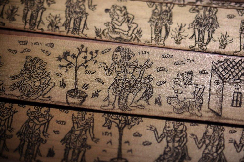 Manuscrit javanais sur feuille de palmier, daté de 1531