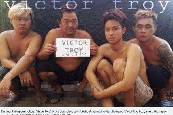 """L'organisation islamiste a libéré les 4 pêcheurs mercredi 8 juin au matin. Copie d'écran du """"Straits Times"""", le 8 juin 2016."""