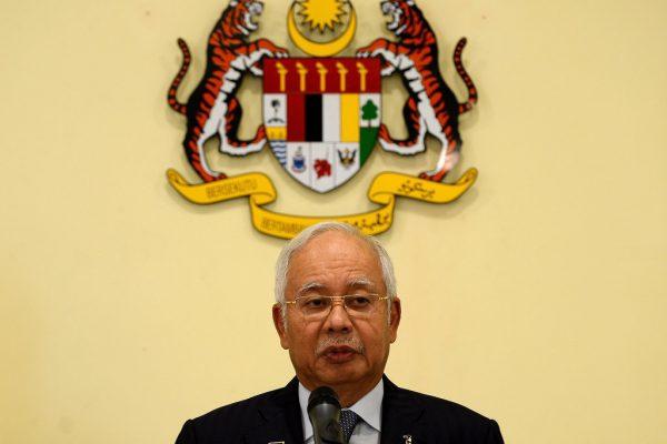 Najib Tun Razak s'exprime devant la presse lors de la présentation de son nouveau gouvernement le 27 juin 2016.