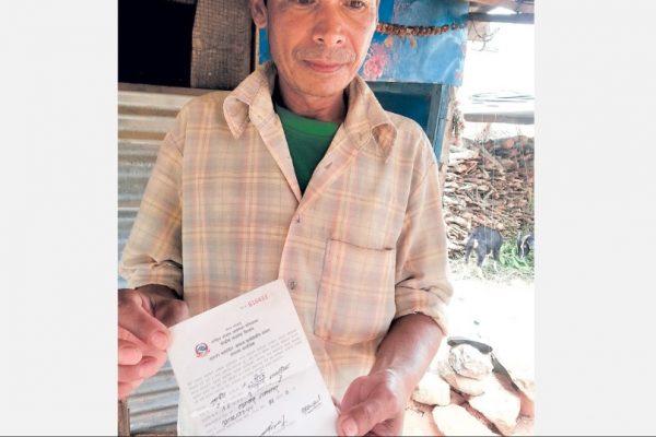 Les victimes ont déposé plainte avec l'aides de partis politiques locaux. Copie d'écran de The Kathmandu Post, le 14 juin 2016.