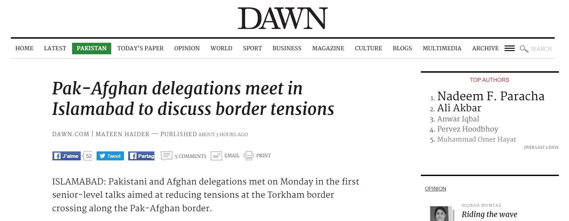site de rencontres au Pakistan