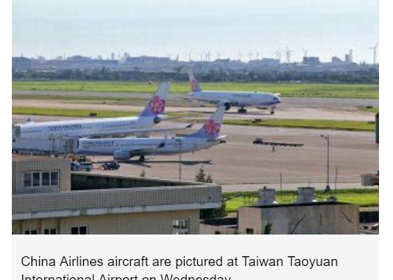 C'est la première fois que l'aviation taïwanaise connaît une grève de son personnel naviguant commercial. Copie d'écran du Taipei Times, le 24 juin 2016.