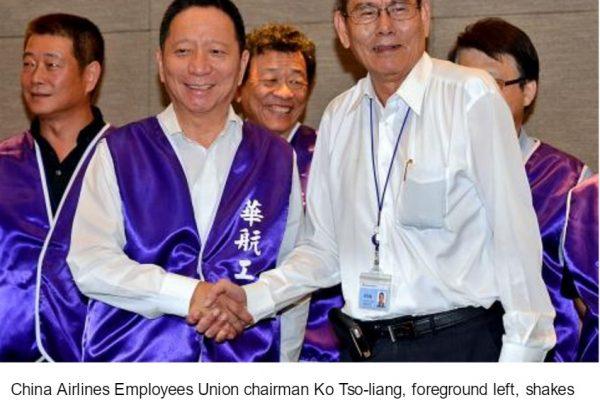 Hier, un accord a finalement été conclu dans le conflit qui opposait la direction de China Airline au syndicat. Copie d'écran du Taipei Times, le 29 juin 2016.