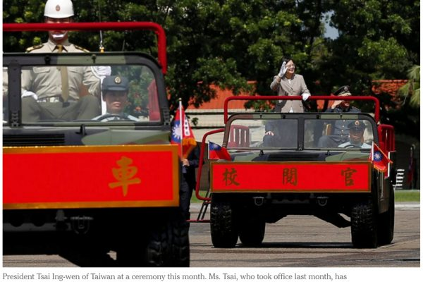 Les autorités de Pékin ont révélé avoir suspendu les canaux de communication avec Taïwan depuis le 20 mai. Copie d'écran du New York Times, le 27 juin 2016.