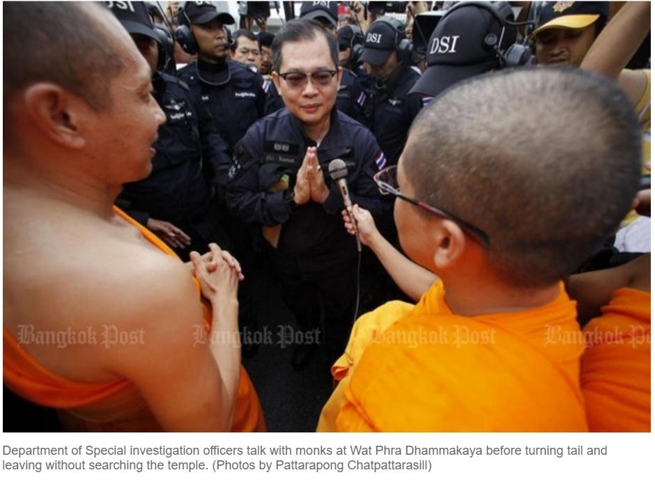 Les enquêteurs thaïlandais n'ont pas pu mettre la main sur l'abbé Phra Dhammajayo. Copie d'écran du Bangkok Post, le 17 juin 2016.