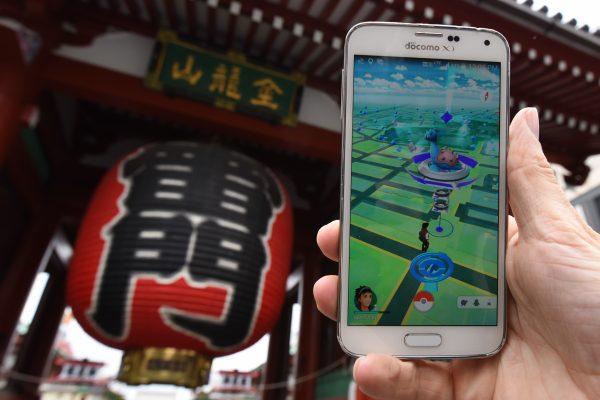 Le phénomène Pokémon Go débarque au Japon ce vendredi 22 juillet. Un partenariat a été conclu avec McDonald's pour que les enseignes servent d'arènes et de PokéStops