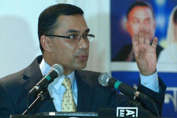 Le vice-président du parti d'opposition BNP Tarique Rahman a été condamné par la Cour suprême à 7 ans de prison pour blanchiment d'argent entre 2003 et 2007. Copie d'écran du Daily Star, le 21 juillet 2016.