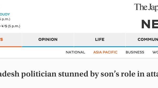 L'un des suspects de l'attentat de Dacca est le fils d'un homme politique du parti au pouvoir. Copie d'écran de The Japan Times, le 6 juillet 2016.