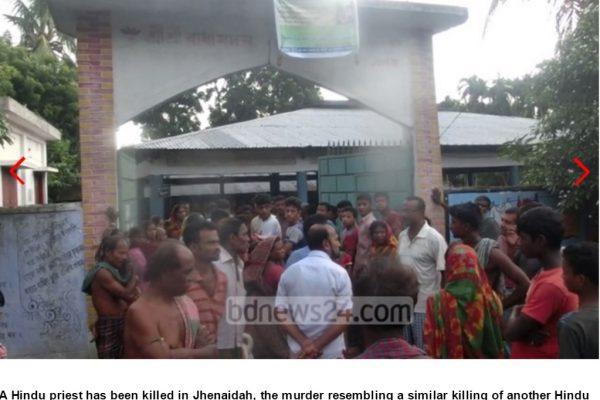 Nouveau meurtre d'un prêtre hindou dans le district de Jhenaidah. Copie d'écran de Bd News 24, le 1er juillet 2016.