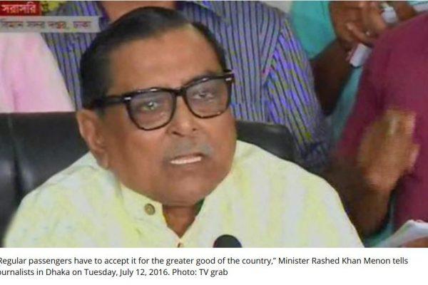 Le ministre bangladais de l'Aviation civile et du Tourisme a annoncé de nouvelles mesures de sécurité dans les aéroport après l'attentat de Dacca le 1er juillet. Copie d'écran du Daily Star, le 13 juillet 2016.