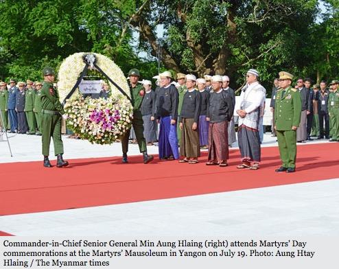 La Journée des Martyrs du 19 juillet 2016 pourrait être historique pour le pays dans sa démarche vers la réconciliation nationale. Copie d'écran du Myanmar Times, le 25 juillet 2016.