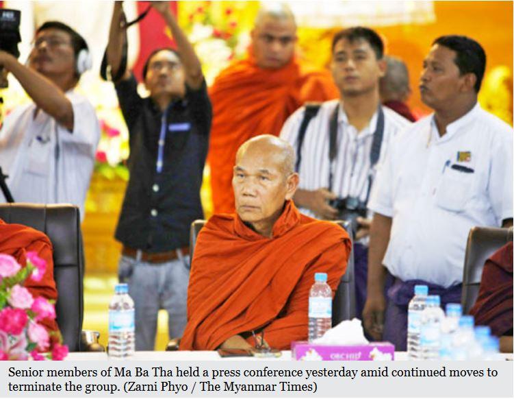 """Une note des autorités bouddhiques birmanes ayant fuité sur les réseaux sociaux désavoue le groupe bouddhiste nationaliste qu'il qualifie """"d'illégitime"""". Copie d'écran du Myanmar Times, le 13 juillet 2016."""