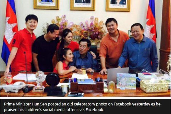 Après les révélations du rapport de Global Witness, la famille du Premier ministre cambodgien lui apporte son soutien sur Facebook. Copie d'écran de The Phnom Penh Post, le 8 juillet 2016.