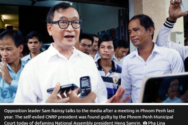 L'opposant politique Sam Rainsy a été condamné à verser deux amendes pour diffamation. Le procès qui a duré une heure s'est déroulé sans la présence de Rainsy, qui vit en France. Copie d'écran du Phnom Penh Post, le 28 juillet 2016.