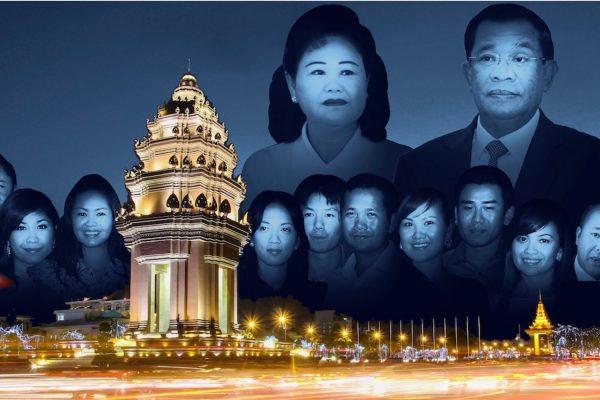 Le Premier ministre cambodgien Hun Sen et sa famille possèderaient au moins 114 entreprises réparties dans les secteurs clés du pays. Copie d'écran du Phnom Penh Post, le 7 juillet 2016.