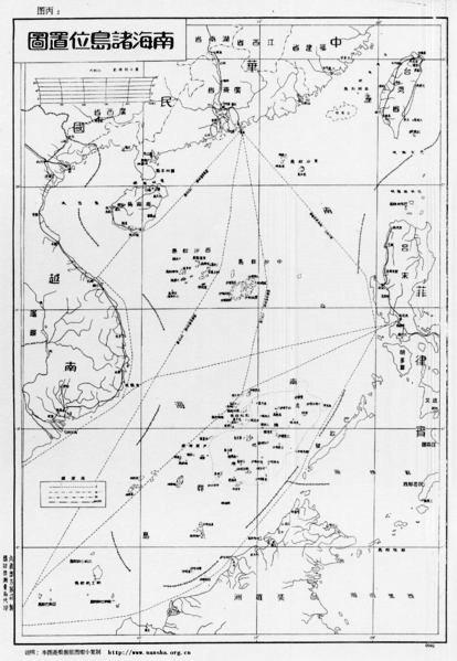 """Carte de la mer de Chine du Sud dite """"ligne à neuf traits"""" pour montrer la zone de souveraineté chinoise dans la zone, réalisée en 1947 à Nankin par la Chine du Kuomintang."""
