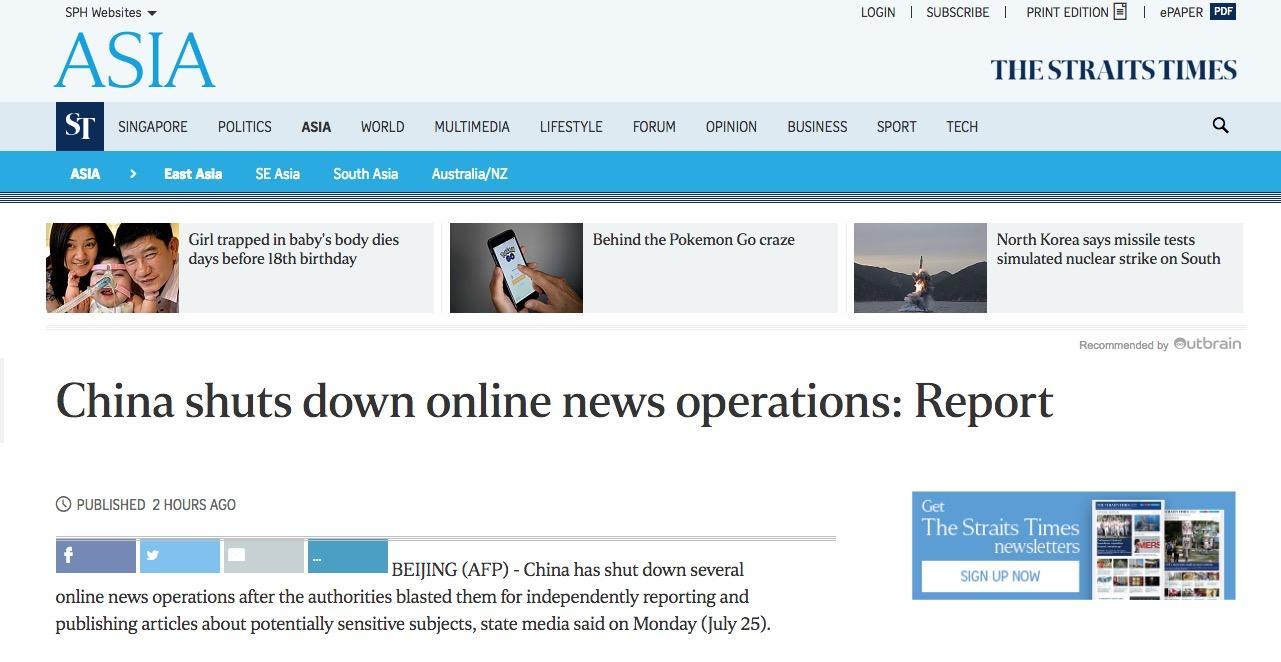 """Les autorités chinoises ont fermé plusieurs sites d'information pour avoir enquêté sur des """"sujets sensibles"""". Copie d'écran du Straits Times, le 25 juillet 2016."""