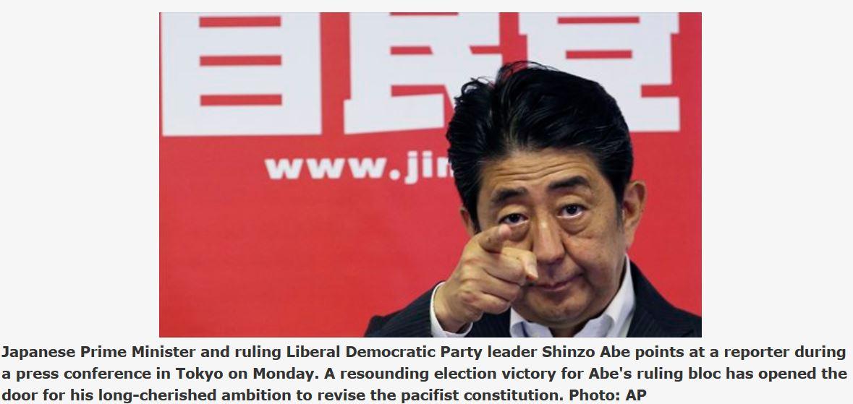 Une victoire éléctorale retentissante ce dimanche 10 juillet pour Abe, qui ouvre la voie à une révision constitutionnelle, une ambition de longue date pour le Premier ministre. Copie d'écran du Global Times, le 12 juillet 2016.