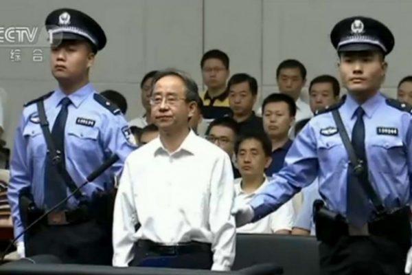 Ling Jihua, ancienne figure éminente du PC chinois, vient d'être définitivement écarté du pouvoir. Copie d'écran du South China Morning Post, le 5 juillet 2016.