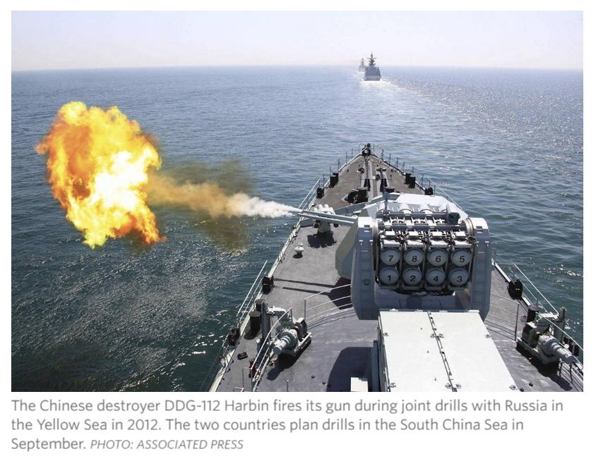 C'est la première fois que la Chine et la Russie organiseront de tels exercices en mer de Chine. Copie d'écran du Wall Street Journal, le 29 juillet 2016.