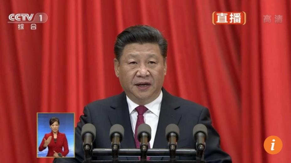 Dans son discours introductif pour le 95e anniversaire du PC chinois, Xi Jinping a accordé une place inédite à la politique étrangère. Copie d'écran du South China Morning Post, le 1er juillet 2016.