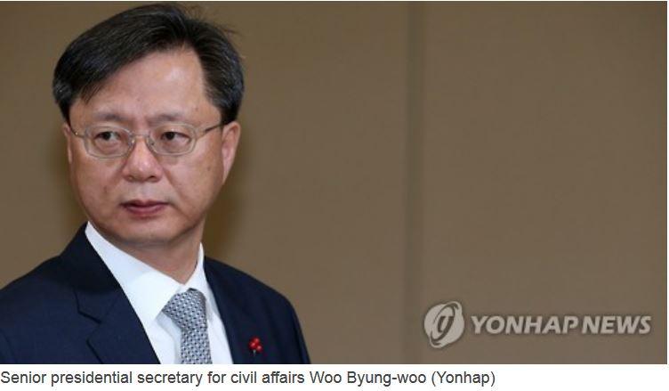 L'enquête contre le secrétaire d'État Woo Byung-woo est pointée du doigt comme une façon de gagner du temps pour la présidente Park Geun-hye affaiblie par les affaires de corruption. Copie d'écran du Korea Herald, le 27 juillet 2016.