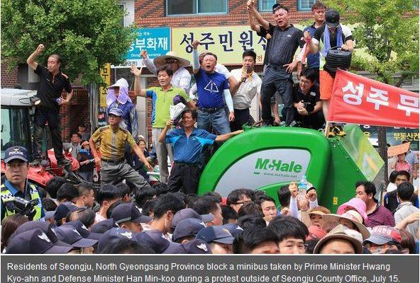 L'opinion coréenne est divisée à propos du bouclier antimissile comme le prouve ces manifestations à Seongju le 15 juillet. Copie d'écran de Hankyoreh, le 16 juillet 2016.