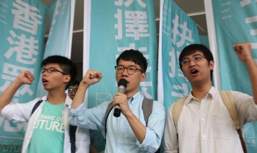 Joshua Wong, leader étudiant de la révolution des Parapluies à Hong Kong, a pour la première fois été inculpé. Copie d'écran du South China Morning Post, le 21 juillet 2016.