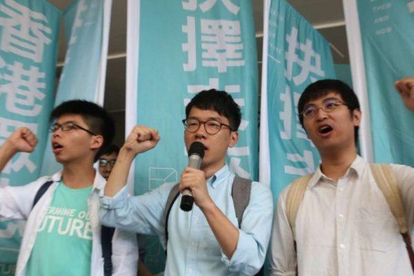 Joshua Wong, leader étudiant de la révolution des Parapluies à Hong Kong, a pour la première fois été inculpé. Copie d'écran du South China Morning Post, le 21 juillet 2016