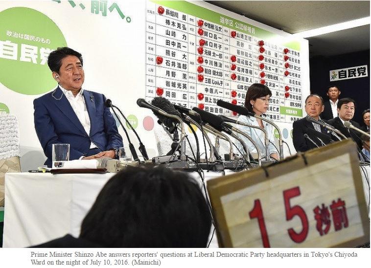 Shinzo Abe, sorti victorieux des élections parlementaires ce dimanche, peut enfin espérer une révision constitutionnelle grâce aux deux tiers de la Diète qu'il détient. L'amendement de l'article 9 reste cependant un sujet de discorde. Copie d'écran de The Mainichi, le 11 juillet 2016.