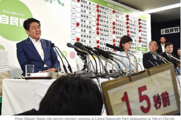 Shinzo Abe, sorti victorieux des élections parlementaires ce dimanche, peut enfin espérer une révision constitutionnelle grâce aux deux tiers de la Diète qu'il détient. L'amendement de l'article 9 reste cependant un sujet de discorde. Copie d'écran du Mainichi, le 11 juillet 2016.