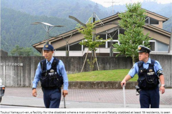Ce mardi 26 juillet, un homme de 26 ans muni d'un couteau a tué au moins 19 personnes et fait 25 blessés dans un centre pour personnes handicapées, dans la prefecture de Kanagawa. Copie d'écran du Japan Times, le 26 juillet 2016.